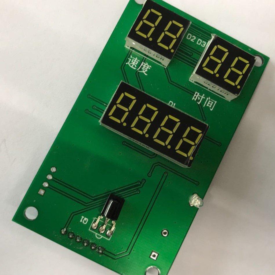 電動腳踏康復機控制板