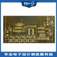 電解富氫水機設備控制器、電解水機凈水器控制板、