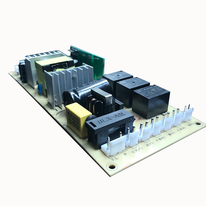 電動晾衣架控制板