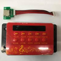 電子感應功德箱控制器